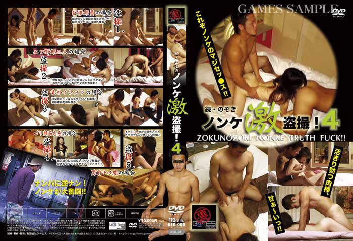 """ゲイ向け""""男×女""""ビデオ35 <mark>[なかよし学級]</mark>&#169;bbspink.com->画像>73枚"""