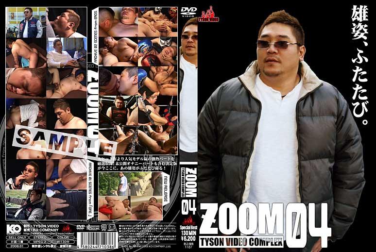 ZOOM 04