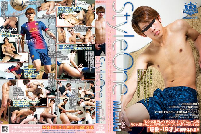 Style One Title No.23 Mizuki